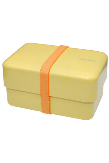Citrongul-bento-box-lille