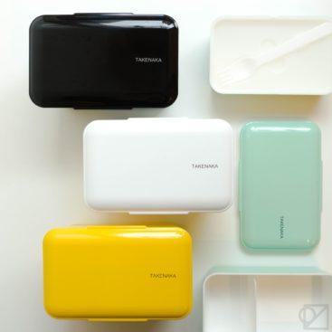 madkasse-flere-farver-mint-stor