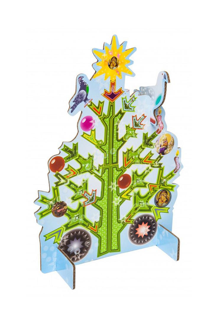 Juletrae-julekort